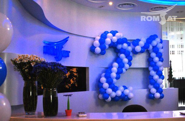 Romsat.ua | Отпраздновали 21 год