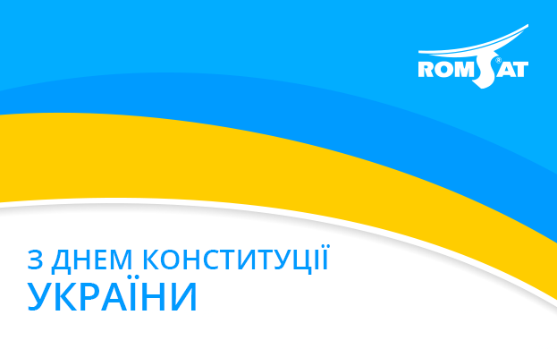 Constitution_day_623x390_ua.png