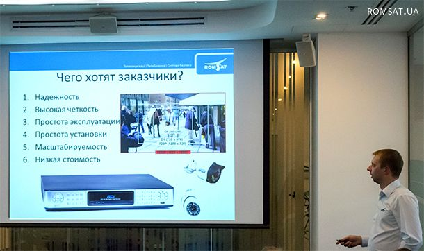 Sergii Shuturminskiy, Security Systems Department, ROMSAT