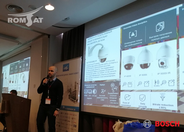Alexander Statyshnyuk talks about BOSCH Security Systems