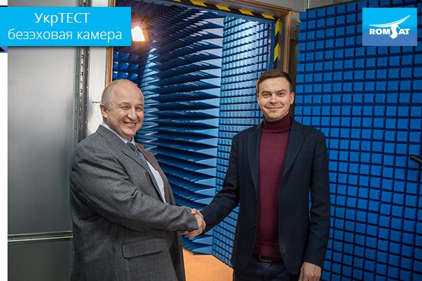 НТИЦ УкрТЕСТ расширяет перечень оборудования современной системой для проведения испытаний радиооборудования французского производства SIEPEL - Romsat.ua