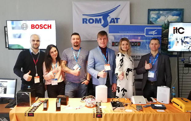 ROMSAT at BIT-2019 in Zaporizhia | romsat.ua