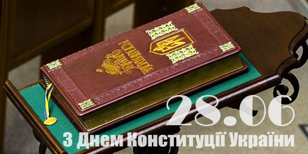 Romsat.ua | Happy Constitution Day - in June, the 28th 2015