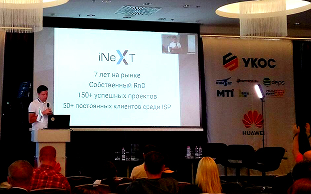Denis Oleinyk, iNeXT CTO, told about the possibilities of Android TV technology